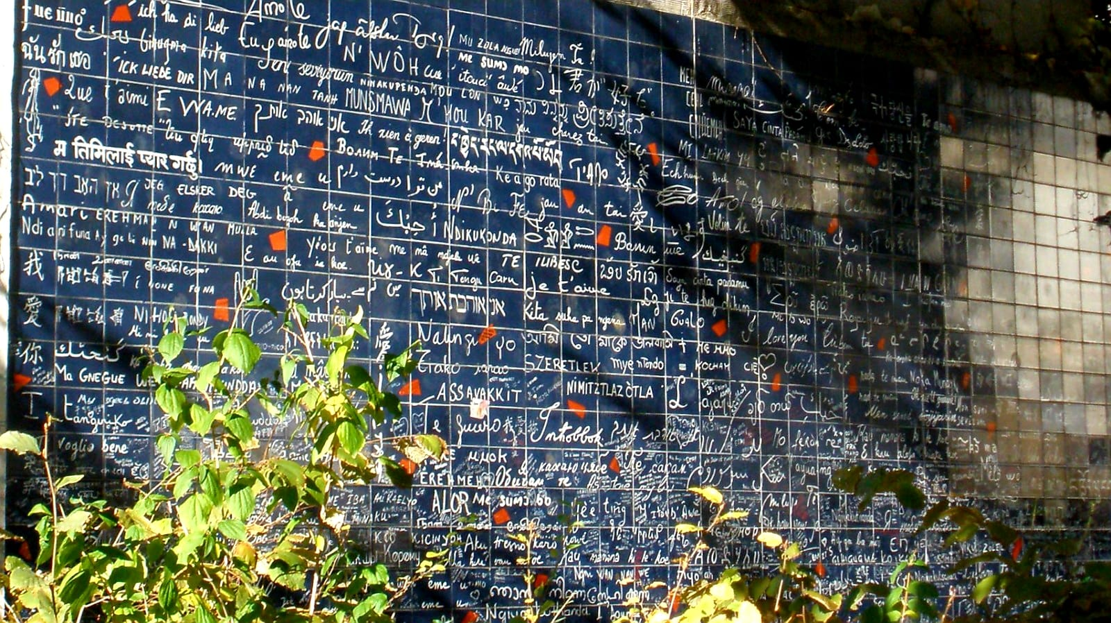 My Montmartre Tours - Wall of Love - Mur des Je t-aime